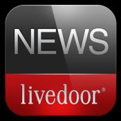 Androidアプリ「livedoor ニュース (LDNReader)」のアイコン