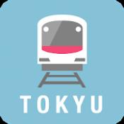 Androidアプリ「東急線アプリ/乗換案内やバスの時刻表・遅延証明書・路線情報」のアイコン