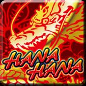 Androidアプリ「激Jパチスロ ドラゴンハナハナ-30」のアイコン