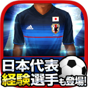 Androidアプリ「サッカー日本代表2018ヒーローズ」のアイコン