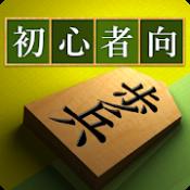 Androidアプリ「将棋アプリ 将皇(入門編)」のアイコン