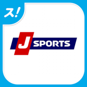 Androidアプリ「J SPORTS for スカパー!」のアイコン