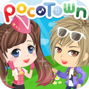 Androidアプリ「PocoTown(ポコタウン)【無料】きせかえアバターSNS」のアイコン