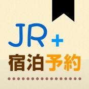 Androidアプリ「日本旅行のJR+宿泊予約 新幹線+ホテル・旅館・宿を無料検索」のアイコン