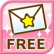 Androidアプリ「デコメル☆FREE(デコメがつかえるメーラーアプリ)」のアイコン