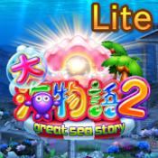 Androidアプリ「CR大海物語2 Lite」のアイコン