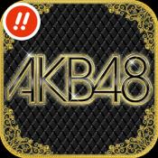 Androidアプリ「【ぱちログ】ぱちスロ/ぱちんこAKB48専用 サプライズ劇場」のアイコン