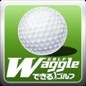 Androidアプリ「Waggleできるゴルフ」のアイコン
