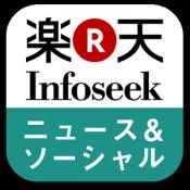 Androidアプリ「Infoseek ニュースアプリ」のアイコン