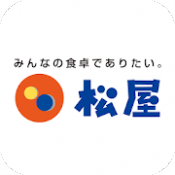 Androidアプリ「松屋フーズ公式アプリ」のアイコン
