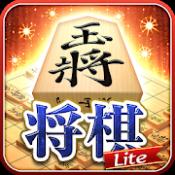 Androidアプリ「金沢将棋 Lite - 50段階のレベルが遊び放題」のアイコン