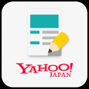 Androidアプリ「Yahoo!ブログ-便利にリッチに記事を書ける投稿アプリ」のアイコン