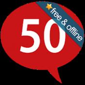 Androidアプリ「50カ国語 - 50languages」のアイコン