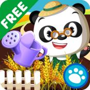Androidアプリ「Dr. Pandaのやさい畑 - 無料版」のアイコン