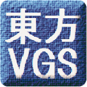 Androidアプリ「東方BGM on VGS」のアイコン