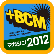 Androidアプリ「サーフィンMAP 2012BCM」のアイコン
