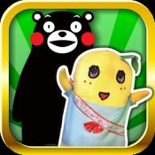 Androidアプリ「コレキャラ【ご当地キャラクターコレクション】」のアイコン