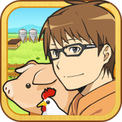Androidアプリ「ポケット酪農〜大蝦夷農業高校銀匙購買部〜」のアイコン