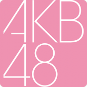 Androidアプリ「AKB48 Mobile (公式)」のアイコン