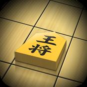 Androidアプリ「将棋[本格ボードゲーム]」のアイコン