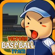 Androidアプリ「ビクトリー野球団」のアイコン