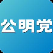 Androidアプリ「公明アプリ」のアイコン