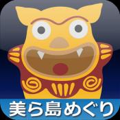 Androidアプリ「沖縄クーポン」のアイコン