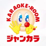 Androidアプリ「カラオケ ジャンカラ(ジャンボカラオケ広場)」のアイコン