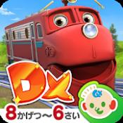 Androidアプリ「チャギントンアプリ リズムDX  子供向けの音楽ゲーム無料」のアイコン
