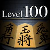 Androidアプリ「金沢将棋レベル100」のアイコン