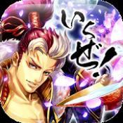 Androidアプリ「関ヶ原演義:DL無料の人気戦国育成カードバトルゲームRPG」のアイコン