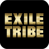 Androidアプリ「EXILE TRIBE」のアイコン