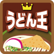 Androidアプリ「うどん王」のアイコン