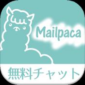 Androidアプリ「友達作りはひまチャットトークのメルパカ!人気無料メル友アプリ」のアイコン