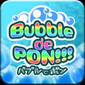 Androidアプリ「バブルでポン」のアイコン