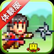 Androidアプリ「【体験版】合戦!!にんじゃ村 Lite」のアイコン