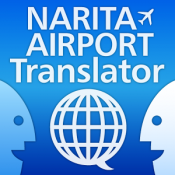 Androidアプリ「NariTra (音声翻訳 for 成田空港)」のアイコン