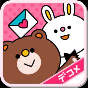 Androidアプリ「デコマーケット★くまモン無料デコメ絵文字&スタンプデコ画像」のアイコン