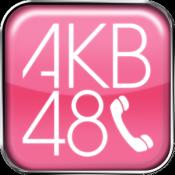 Androidアプリ「AKB48電話」のアイコン