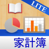 Androidアプリ「一番かんたんな家計簿 LITE」のアイコン