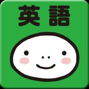 Androidアプリ「指さし単語帳 英語」のアイコン