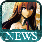 Androidアプリ「STEINS;GATE MOVIE NEWS」のアイコン