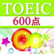 Androidアプリ「聴力チャレンジ for TOEIC600点」のアイコン