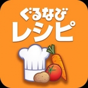 Androidアプリ「ぐるなびレシピ」のアイコン