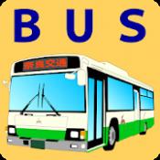 Androidアプリ「奈良バスなび」のアイコン