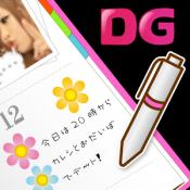 Androidアプリ「デコガール」のアイコン