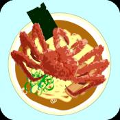 Androidアプリ「本日開店ラーメン屋さん」のアイコン