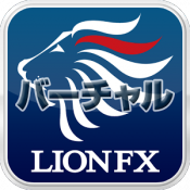 Androidアプリ「LION FX Android バーチャル」のアイコン
