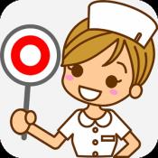 Androidアプリ「看護師国試2100問-解説付」のアイコン