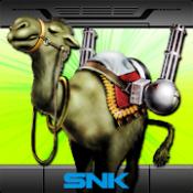 Androidアプリ「METAL SLUG X」のアイコン